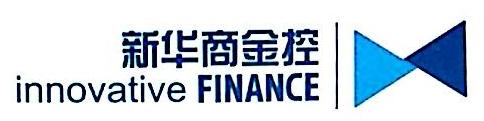 上海新华商金控集团股份有限公司
