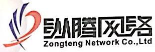福建纵腾网络有限公司 最新采购和商业信息