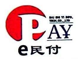 广州佰事易信息技术有限公司 最新采购和商业信息