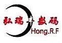 黑龙江弘瑞丰经贸有限公司 最新采购和商业信息