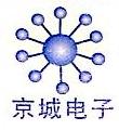 上海见诚电子有限公司 最新采购和商业信息