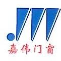 安徽嘉伟新材料科技有限责任公司 最新采购和商业信息
