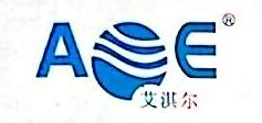 湖南艾淇尔健康产业科技有限公司 最新采购和商业信息