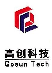 杭州高创电子科技有限公司 最新采购和商业信息