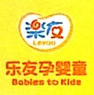 天津乐友达康超市连锁有限公司 最新采购和商业信息