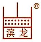 辽宁岩砂晶建材有限公司