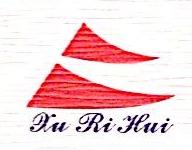 厦门市旭日晖电气有限公司 最新采购和商业信息