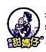 广州甜妈仔投资管理有限责任公司 最新采购和商业信息