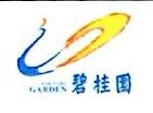 池州市碧桂园凤凰酒店有限公司 最新采购和商业信息