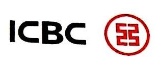 中国工商银行股份有限公司银川开发区支行 最新采购和商业信息