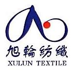 靖江市旭轮纺织厂 最新采购和商业信息