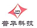 南京普华思莱威软件有限公司 最新采购和商业信息