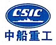 重庆长江涂装设备有限责任公司 最新采购和商业信息