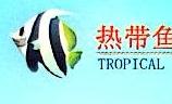 东莞市周翔塑胶科技有限公司 最新采购和商业信息