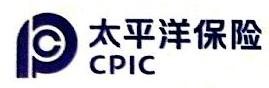 中国太平洋人寿保险股份有限公司青岛分公司 最新采购和商业信息