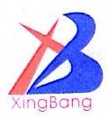 重庆市兴邦化工有限责任公司 最新采购和商业信息