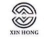 珠海市兴宏资产管理有限公司 最新采购和商业信息