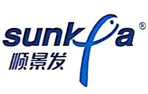 顺景发国际食品(北京)有限公司 最新采购和商业信息
