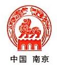 南京迈燕建设发展有限公司
