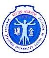 无锡新区新瑞医院管理有限公司