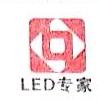 茂名市百成光电有限公司 最新采购和商业信息