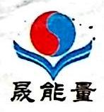 珠海晟恒生物科技有限公司 最新采购和商业信息