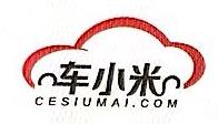 深圳车小米智能网络科技有限公司 最新采购和商业信息