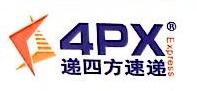 深圳市递四方速递有限公司义乌分公司 最新采购和商业信息