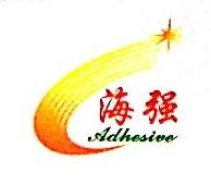 东莞市海强粘合剂有限公司 最新采购和商业信息