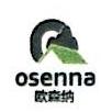 北京欧森纳木结构技术有限公司 最新采购和商业信息