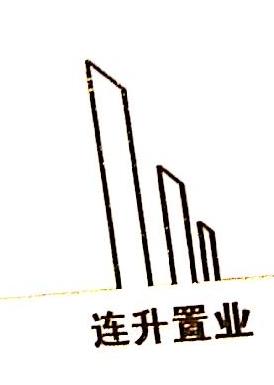 东莞市连升置业有限公司 最新采购和商业信息