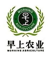 伊犁早上蜂业有限公司 最新采购和商业信息