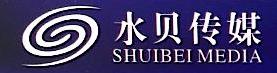 水贝文化传媒(深圳)股份有限公司 最新采购和商业信息