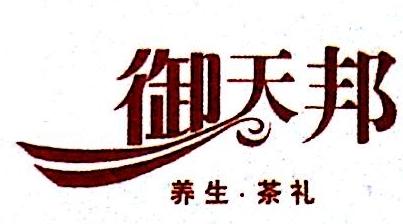 福州御天邦商贸有限公司 最新采购和商业信息