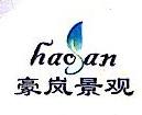 上海泾旌金属材料有限公司 最新采购和商业信息
