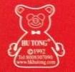 东莞市虎童服装有限公司 最新采购和商业信息