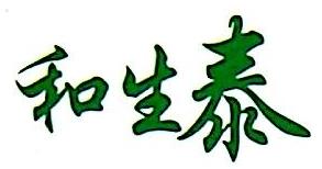 深圳市和生泰贸易有限公司 最新采购和商业信息