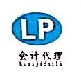 厦门市璐萍实业有限公司 最新采购和商业信息