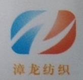 苏州漳龙纺织有限公司 最新采购和商业信息