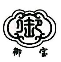 安徽省御宝大健康产业发展有限公司 最新采购和商业信息