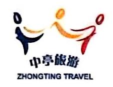 上海中亭旅行社有限公司 最新采购和商业信息