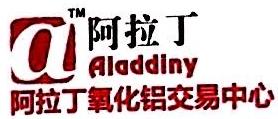 北京阿拉丁中营商务咨询有限公司 最新采购和商业信息