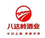 北京八达岭酒业有限公司 最新采购和商业信息
