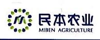 重庆民本农业发展有限公司 最新采购和商业信息