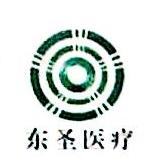 北京东圣美德医疗设备有限公司 最新采购和商业信息