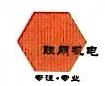 南京联朋机电设备有限公司 最新采购和商业信息