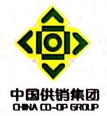 宁波鑫海通达贸易有限公司