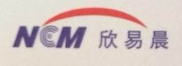 北京欣易晨科技发展股份有限公司 最新采购和商业信息