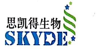 北京思凯得生物科技有限公司 最新采购和商业信息