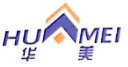 柳州市文辉密封保温材料有限公司 最新采购和商业信息